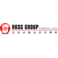 Hong Kong Shipping Gazette Logo